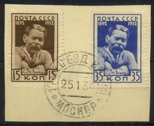 USSR 1932 Michel 412-413 40th Anniversary Of M. Gorky's Literacy Activity. Used - 1923-1991 USSR