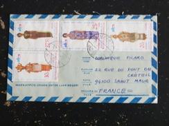 LETTRE INDONESIE INDONESIA AVEC YT 679 680 681 682 COSTUME FEMININ PROVINCE - Indonesia