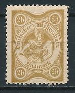 D. Reich, Vignette 'Deutscher Wehrschatz Südmark' ** - Germany