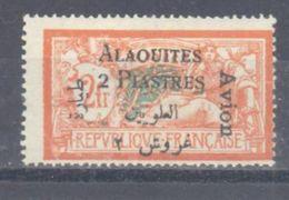 Alaouites: Yvert N° A4b*; Variété 2 Piastres Au Lieu De 10; RR - Alaouites (1923-1930)
