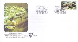 VENDA 03-08-1990 - FIRST DAY COVER - WIL ANIMAL - Venda