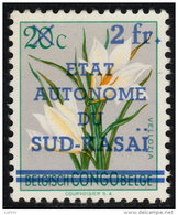 ~~~ Sud Kasai  1961 -  COB 7  ** MNH  ~~~ - Sud-Kasaï