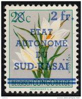 ~~~ Sud Kasai  1961 -  COB 7  ** MNH  ~~~ - South-Kasaï