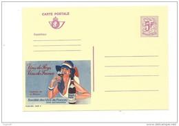 Publibel Neuve  N° 2683 ( Vin De France) - Entiers Postaux