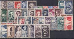 FRANCIA 1951 Nº 878/918 AÑO COMPLETO USADO - 1950-1959