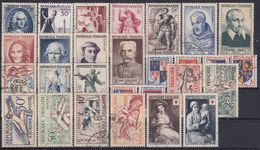 FRANCIA 1953 Nº 940/967 AÑO COMPLETO USADO - 1950-1959