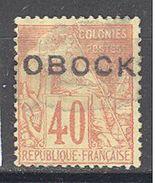 Obock: Yvert N° 18* - Unused Stamps