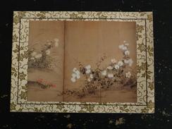 CARTE DE VOEUX NOUVEL AN BONNE ANNEE JAPON - Nouvel An