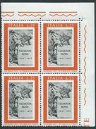 Italia 1973; Salvator Rosa, Pittore Anticonvenzionale Del 1600, Autore Di Teatro. Quartina D' Angolo. - 6. 1946-.. Repubblica
