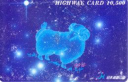 MOBILE / TELEPHONE CARD, CHINA / JAPAN / KOREA - HIGHWAY CARD 10,500 - Magnets