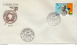 CAPE VERDE 1976, PAIGC ANNIVERSARY FDC - Cape Verde