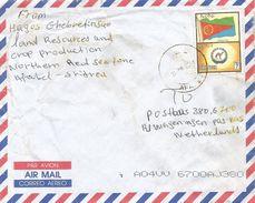 Eritrea 2001 Afarbet Flag Camel Cover - Eritrea