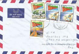 Eritrea 2004 Tessene Flag Elections Democracy Justice Tree Cover - Eritrea