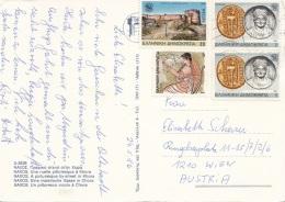 4 Sondermarken Auf Ak NAXOS (Griechenland) Gel.n. Wien - Griechenland