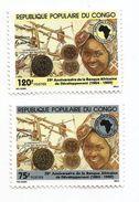 1989 Congo Brazzaville African Development Coins Monnaie   Complete Set Of 2 MNH - Congo - Brazzaville