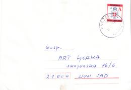 REPUBLIKA SRPSKA KRAJINA,WAR PERIOD,CANCEL KNEZEVAC - Croatia