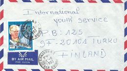 Guinee Guinea 1993 Conakry America Cup Sailing Cover - Guinee (1958-...)