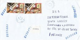 Guinee Guinea 1994 Conakry Isaac Newton Physist Voyager Sonde Express Cover - Guinee (1958-...)