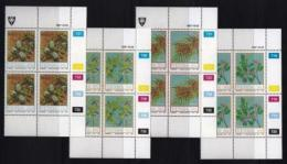 VENDA, 1987, Mint Never Hinged Stamps In Control Blocks, MI 163-166, Food From The Veld, X337 - Venda