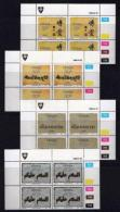 VENDA, 1988, Mint Never Hinged Stamps In Control Blocks, MI 171-174, History Of Writing, X339 - Venda