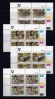 VENDA, 1988, Mint Never Hinged Stamps In Control Blocks, MI 179-182, Local Art, X341 - Venda