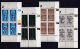 VENDA, 1990, Mint Never Hinged Stamps In Control Blocks, MI  204-207, History Of Writing, X348 - Venda