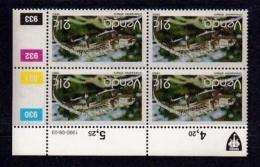 VENDA, 1990, Mint Never Hinged Stamps In Control Blocks, MI  208, Reptile 21 Cent, X349 - Venda