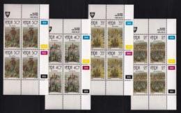 VENDA, 1990, Mint Never Hinged Stamps In Control Blocks, MI  209-212, Aloes, X350 - Venda