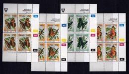 VENDA, 1990, Mint Never Hinged Stamps In Control Blocks, MI  213-216, Butterflies, X351 - Venda