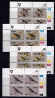 VENDA, 1991, Mint Never Hinged Stamps In Control Blocks, MI  217-220, Birds Of Venda, X352 - Venda