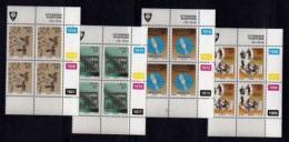 VENDA, 1991, Mint Never Hinged Stamps In Control Blocks, MI  221-224, Inventions, X353 - Venda