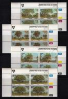 VENDA, 1991, Mint Never Hinged Stamps In Control Blocks, MI  229-232,  Indigenous Trees, X355 - Venda