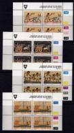 VENDA, 1992, Mint Never Hinged Stamps In Control Blocks, MI  242-245,  Inventions Egypt,  X358 - Venda