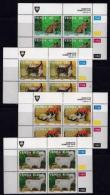 VENDA, 1993, Mint Never Hinged Stamps In Control Blocks, MI  250-253, Cats,  X360 - Venda