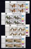 VENDA, 1993, Mint Never Hinged Stamps In Control Blocks, MI  262-265, Inventions,  X363 - Venda