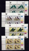 VENDA, 1994, Mint Never Hinged Stamps In Control Blocks, MI  275-278, Birds Starlings,  X366 - Venda