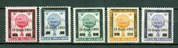 """1953 E 64/68** MNH Ballons """"Belgica"""" Surchargées/met Opdruk - Commemorative Labels"""