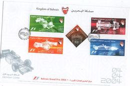 Bahrain 2006 - Grand Prix F1, Big Cover With Big S/S, FDC - Bahreïn (1965-...)