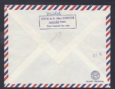 GABON HOPITAL DU DR ALBERT SCHWEITZER LAMBARENE Pour SURESNES FRANCE 1968 CROCODILE MASQUE EUROPAFRIQUE - Gabun (1960-...)