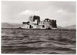 GRECE/GREECE/GRECIA - NAUPLIA THE BURZI - Grecia