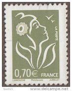 Timbre De France 2006 ´ ´ Yvert 3967 ´ ´ 0,70 € Type ´ Marianne De Lamouche - France