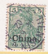 Germany CHINA  25  (o)  No Wmk  TIENTSIN  Type II  Cd. - Offices: China