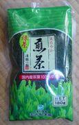 "Sencha : Japanese Green Tea    "" Maruyaka ""  ( 180 G. ) - Other Collections"