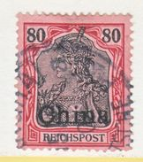 Germany In China 32   (o)   No Wmk. - Offices: China