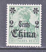 Germany  In China  38  * - Bureau: Chine