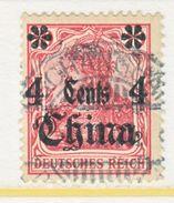 Germany China 39 (o)  SHANGHAI  Type VI Cd. - Offices: China