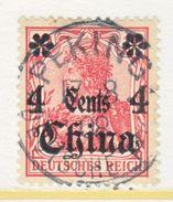 Germany CHINA  39  (o)  No Wmk  PEKING  Type III  Cd. - Offices: China