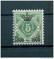 Württemberg KRÖNCHEN 109 LUXUS**POSTFRISCH 15EUR (72907 - Wuerttemberg