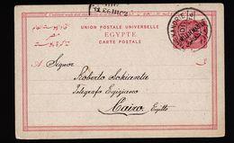 A4814) Egypt Ägypten Postcard From Alexandrie 19.3.1893 To Cairo - Ägypten