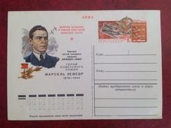 Normandie Niemen ? Marcel Lefevre - 1923-1991 URSS